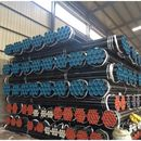Steel Tube/Pipe
