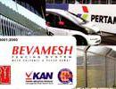 BEVA MESH FENCING SYSTEM (Beva Mesh Hi-Security Fencing)