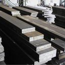 Steel Plate /Plate Besi (China Steel Corporation)
