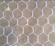 Bronjong Batu PVC