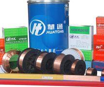 HUATONG Welding Consumables