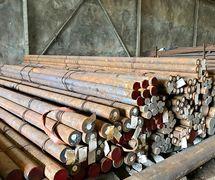 Mild Steel ST41/SS400/AISI 1018