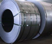 Plat Hitam (Hot Rolled Steel Coil)