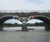 Jembatan Plate Girder | Plate Girders Bridges