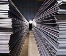 STEEL PLates /Plat Besi/Besi Plat (Karyawaja)