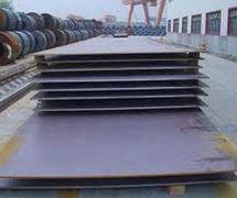 Shipbuilding plates