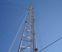 Guymust Tower/Guy Tower (Telehouse Engineering)