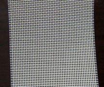 Stainless Steel Wire Mesh (CV NEWTON METAL)