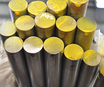 Stainless Steel Round Bar 201, 304, 310, 316(L) - (Globalindo Anugerah Jaya Abadi)