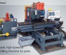 Plate Drilling Machine : CJ Series CNC Hydraulic High-speed Plate Punching/Drilling Machine